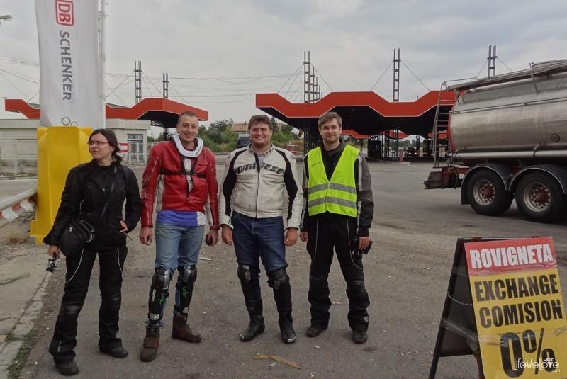 Rumunia na granicy